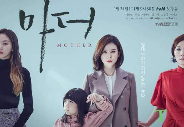 The korean drama MOTHER