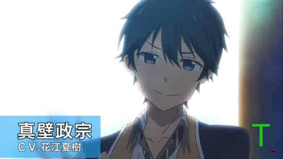 Masamune-kun-no-Revenge [Shounen Anime]
